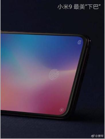 Xiaomi Mi 9 Specification