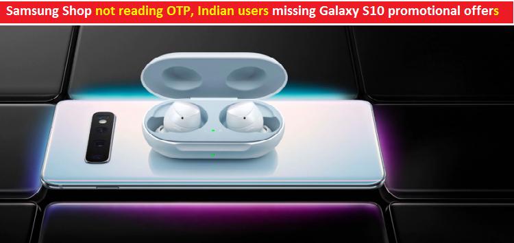 Samsung Shop not reading OTP