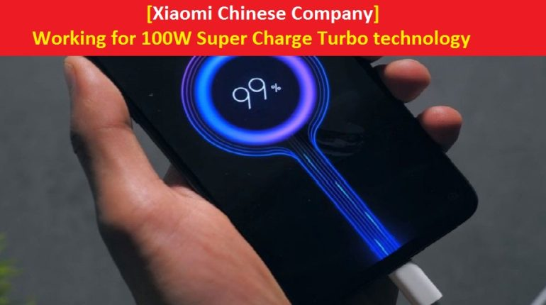 Xiaomi 100W Super Charge Turbo technology